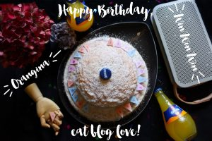 Orangina Kuchen & Beoplay A2 Verlosung by eat blog love